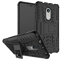 Бронированный чехол (бампер) для Xiaomi Redmi Note 4X
