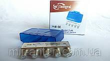DiSEqC 4х1 Sat-Integral T-40 в кожусі
