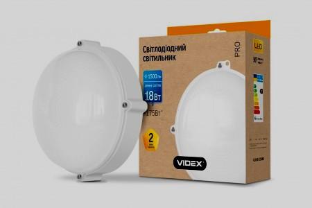 Светодиодный герметичный LED светильник ЖКХ круг 18W 220V белый