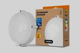 Світлодіодний герметичний LED світильник ЖКГ коло 18W 220V білий