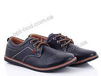 Подростковые школьные туфли на шнурках  для мальчиков Ok Shoes (размер 36-41)