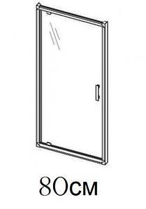 Душові двері 80см