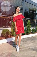 Платье женское ИП197, фото 1