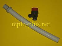 Предохранительный клапан 3 бар (клапан безопасности) 87160102470 Buderus Logomax U022-24K, U024-24K, U042-24K, фото 1