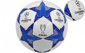 Мяч футбольный №5 PU ламин. CHAMPIONS LEAGUE FB-4645 (1061) (№5, 5 сл., сшит вручную)