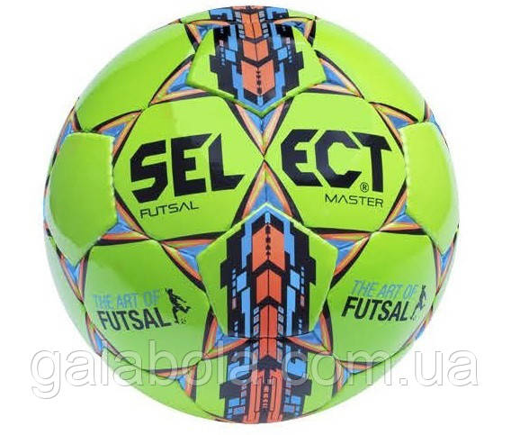 Мяч для футзала (мини-футбола) SELECT MASTER (размер 4)