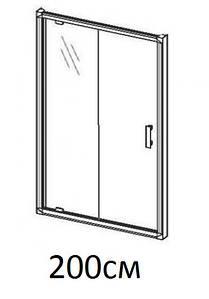 Душові двері 200см