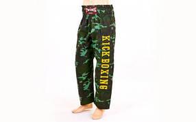 Штаны для кикбоксинга TWINS KBT-1 (сатин, р-р M-XL, рост 170-190см , зеленый камуфляж)