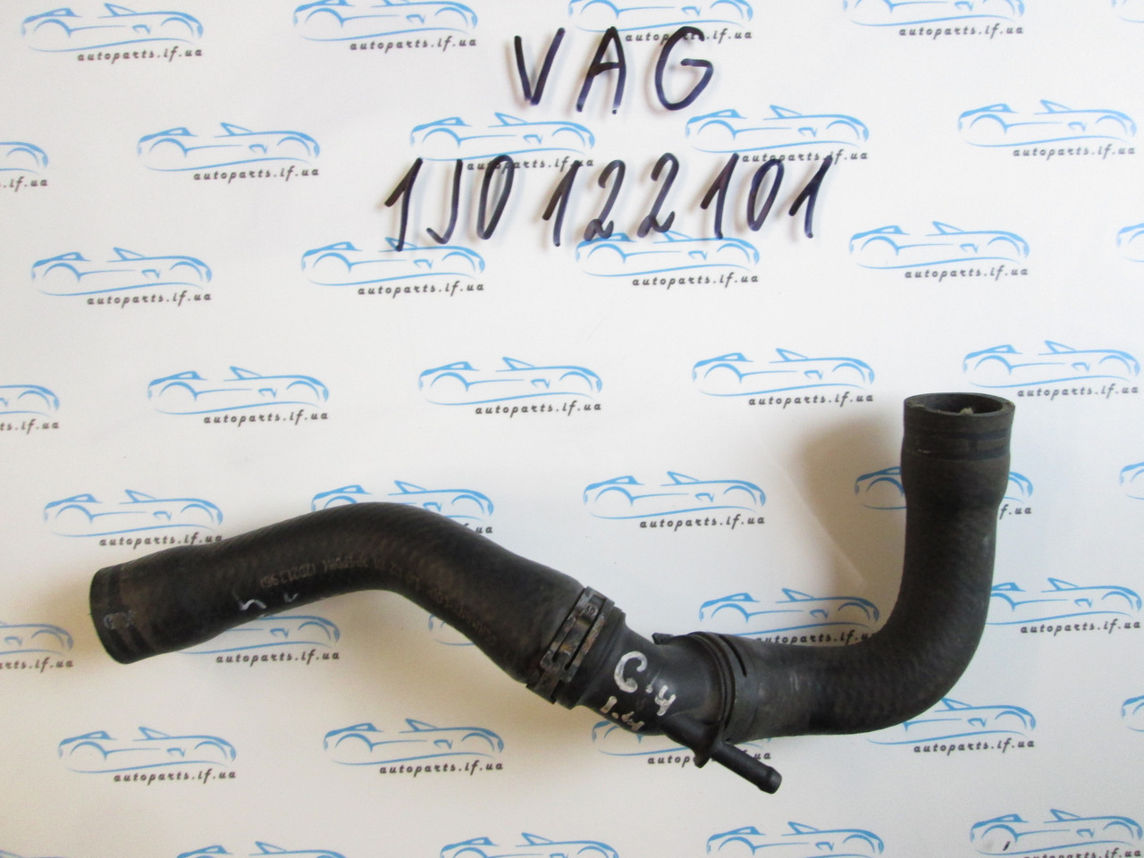 Патрубок системы охлаждения VAG 1J0122101
