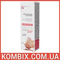 MamaCare Крем-бальзам для сосков (50 мл)