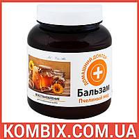 """Бальзам """"Пчелиный мед"""" – восстановление для ослабленных волос (480 мл)"""