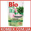 Бальзам для мытья посуды Авокадо и Алоэ для мытья посуды холодной водой (пакет) (500 мл)