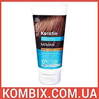 Бальзам с комплексом протеинов для блеска и эластичности волос (200 мл)