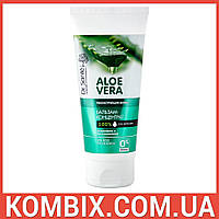 Бальзам-концентрат Реконструкция волос для увлажнения и восстановления всех типов волос (200 мл)