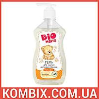 """Гель для мытья детской посуды """"Ромашка"""" гипоаллергенный (500 мл)"""