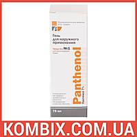 Гель для наружного применения для регенерации кожи (75 мл)