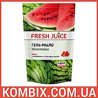 "Гель-мыло ""Watermelon"" (460 мл)"