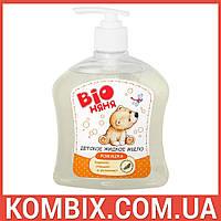 """Детское жидкое мыло """"Ромашка"""" гипоаллергенное (500 мл)"""