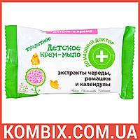 Детское крем-мыло экстракты череды, ромашки, календулы (70 мл)