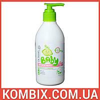 Детское мыло 0+ для бережного очищения (300 мл)