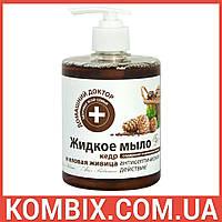 Жидкое мыло Кедр и Еловая живица с антисептическим действием (500 мл)