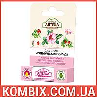 Защитная гигиеническая помада с маслом шиповника и ростками пшеницы (3,6 грамм)