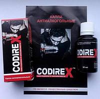 Codirex - Капли от алкоголизма (Кодирекс), фото 1