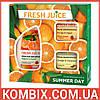 Косметический набор Summer Day гель для душа + 2 косметических мыла