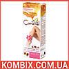 Крем для депиляции тела для чувствительной кожи (100 мл)