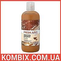 Крем-гель для душа Tiramisu с витаминным комплексом (500 мл)