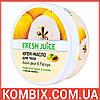 Крем-масло для тела Asian pear & Papaya (225 мл)