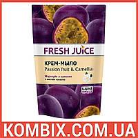 "Крем-мыло ""Passion fruit & Camellia"" (460 мл)"