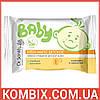 Крем-мыло детское Календула, одуванчик 0+ (90 грамм)