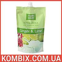 """Крем-пена для принятия ванн с увлажняющим молочком """"Ginger & Lime"""" (500 мл)"""