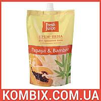 """Крем-пена для принятия ванн с увлажняющим молочком """"Papaya & bamboo"""" (500 мл)"""