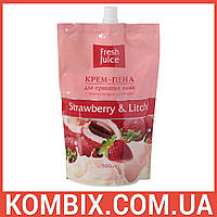 """Крем-пена для принятия ванн с увлажняющим молочком """"Strawberry & Litchi"""" (500 мл)"""