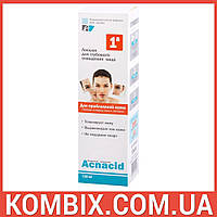 Лосьон для глубокого очищения лица для прблемной кожи (150 мл)