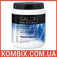 Маска для волос с минералами Мертвого моря Восстанавливающая (1000 мл)