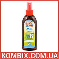 Масло активатор загара Виноград + миндальное масло (150 мл)