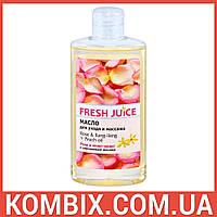 "Масло для ухода и массажа ""Rose & Ilang-Ilang + Peach oil"" (150 мл)"