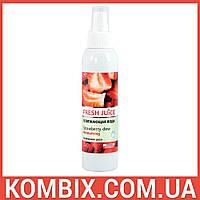 Освежающая вода Strawberry dew Moisturizing (150 мл)