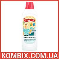 Сильнодействующее средство для очищения плит (500 мл)