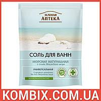 Соль для ванн Морская натуральная с солью Мертвого моря (500 грамм)