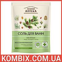 Соль для ванн Хвойная c эфирными маслами кедра, кипариса, сосны (500 грамм)