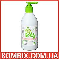 Увлажняющее молочко для тела для смягчения кожи (300 мл)