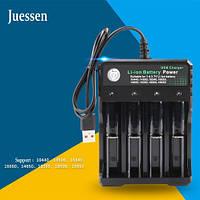 Универсальное зарядное устройство JUESSEN Интеллектуальные 4 слота USB, фото 1