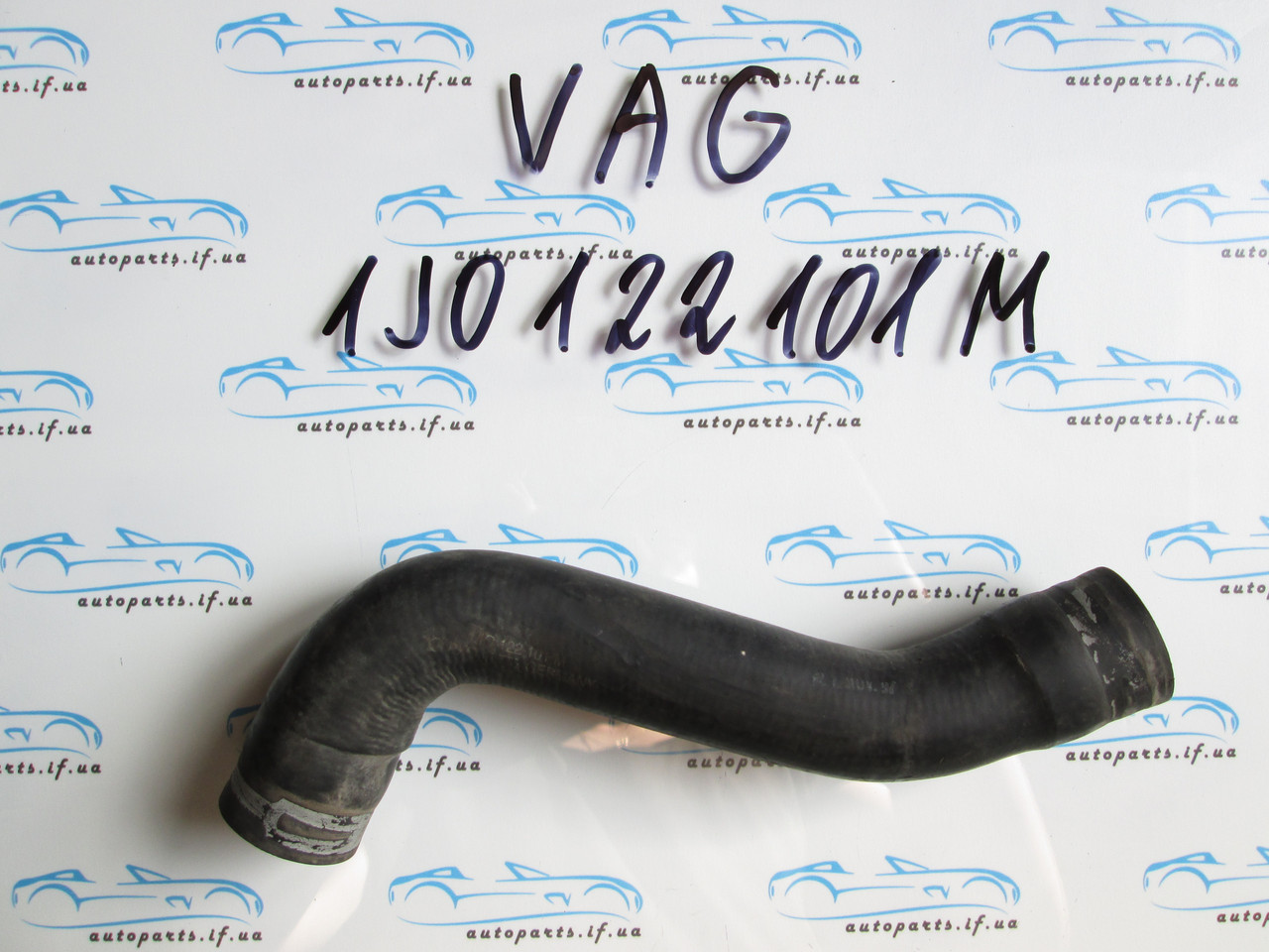 Патрубок системы охлаждения VAG 1J0122101M