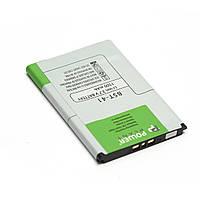 Аккумулятор PowerPlant Sony Ericsson Xperia X1, X10 (BST-41) 1500mAh