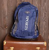 Рюкзак школьный XTD SPORTS 035 для мальчика