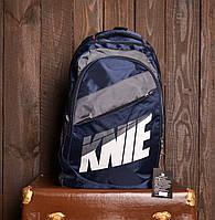 Рюкзак школьный KNIE для мальчика